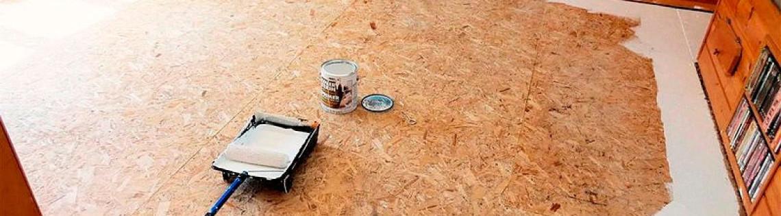'Подбираем материалы и правильно наносим краску на ОСБ