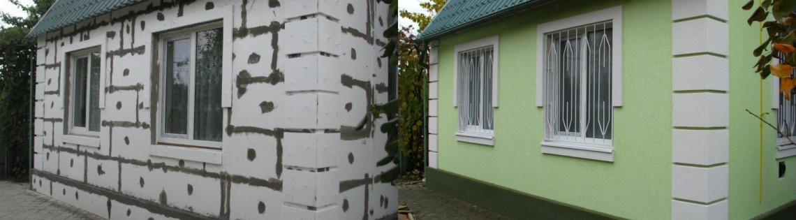 'Облицовка фасадов пенопластом: грунтовать или нет