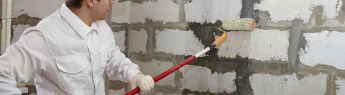 'Обработка стен грунтовкой под штукатурку: выбор материала и его нанесение