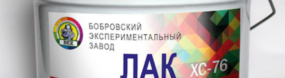 'Область использования и принципы нанесения лака ХС-76