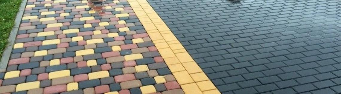 'Пропитки для обработки дорожной и тротуарной плитки