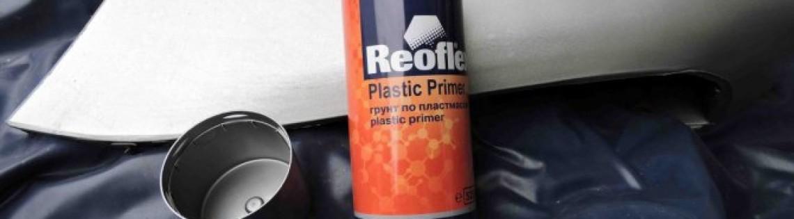 'Как выбрать грунтовочный состав для обработки пластика