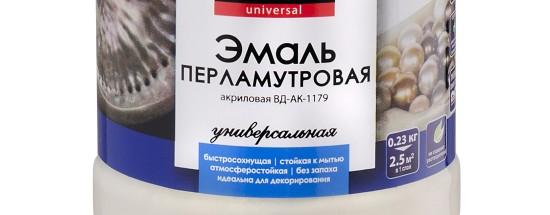 'Свойства эмали марки ВД-АК-1179, виды и предназначение