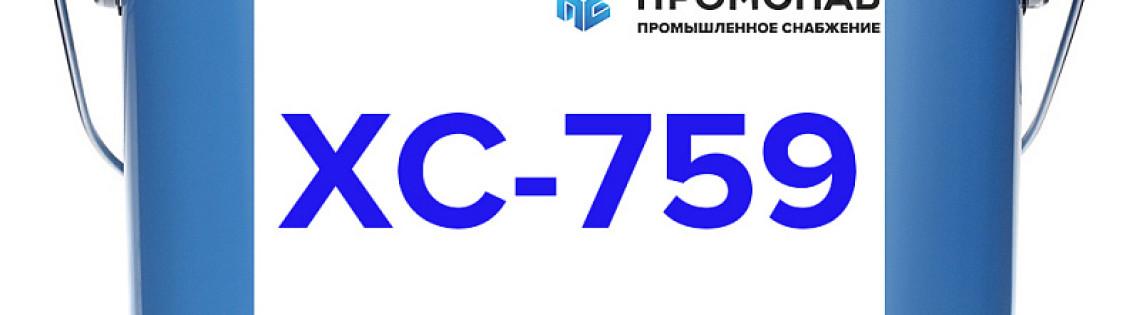 'Правила применения и ключевые особенности эмали марки ХС-759