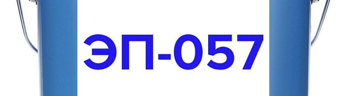 'Особенности грунтовки «ЭП-057» и правила применения