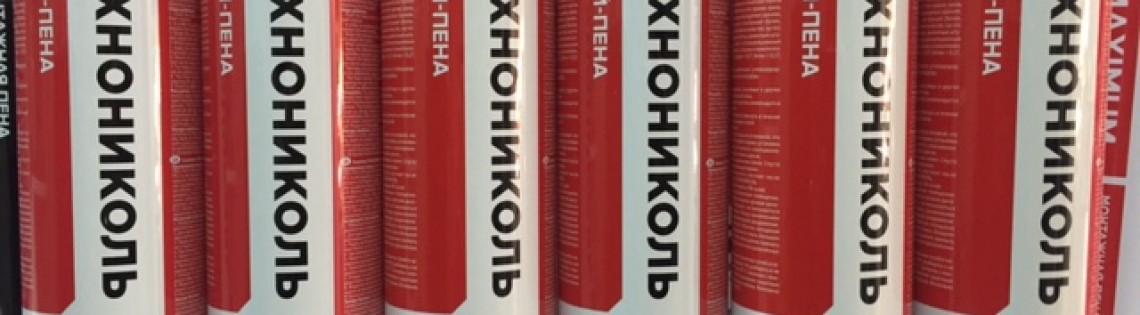 'Как работать с клеем-пеной Технониколь 500 Professional