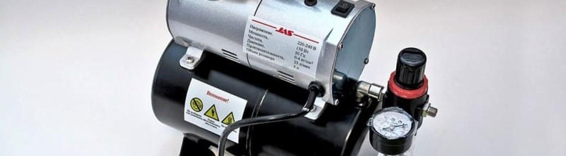 'Как подобрать компрессор на аэрографа
