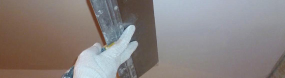 'Нужно ли шпаклевание при покраске гипсокартонной поверхности
