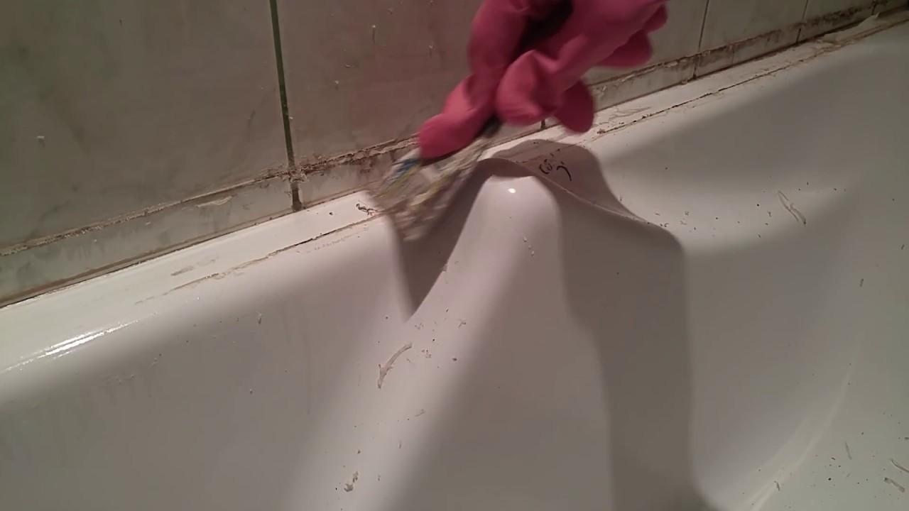 Как заменить герметик в ванной
