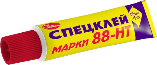 88-НТ