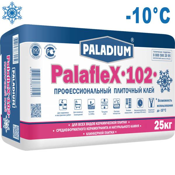 паладиум морозостойкий