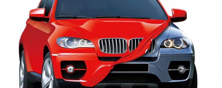покраска автомобиля в красный