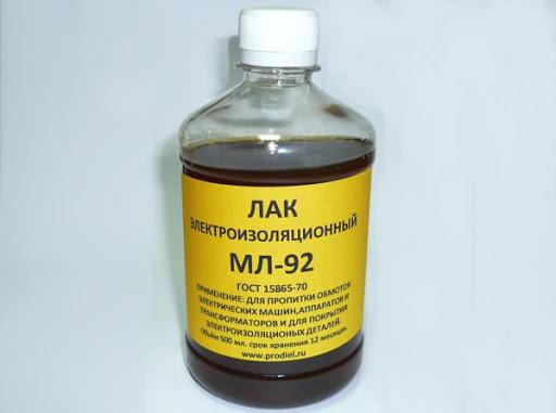 Лак МЛ-92 для пропитки обмоток