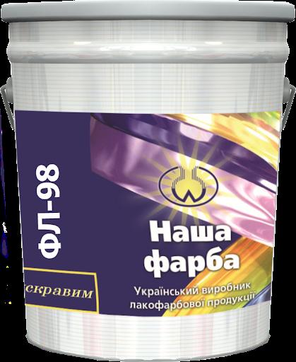 лак фл-98