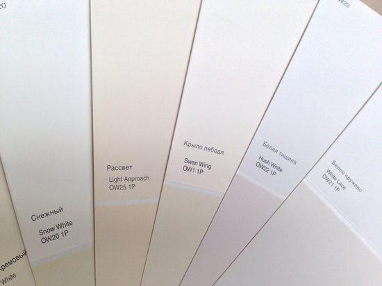 оттенки белой краски