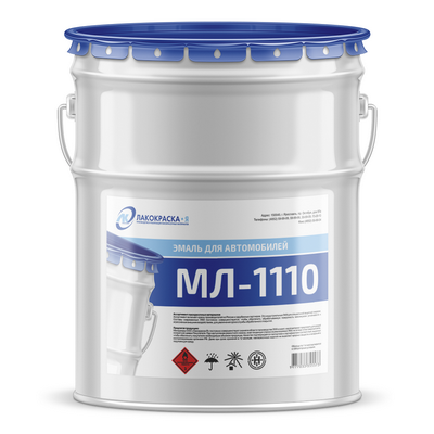 Эмаль МЛ-1110