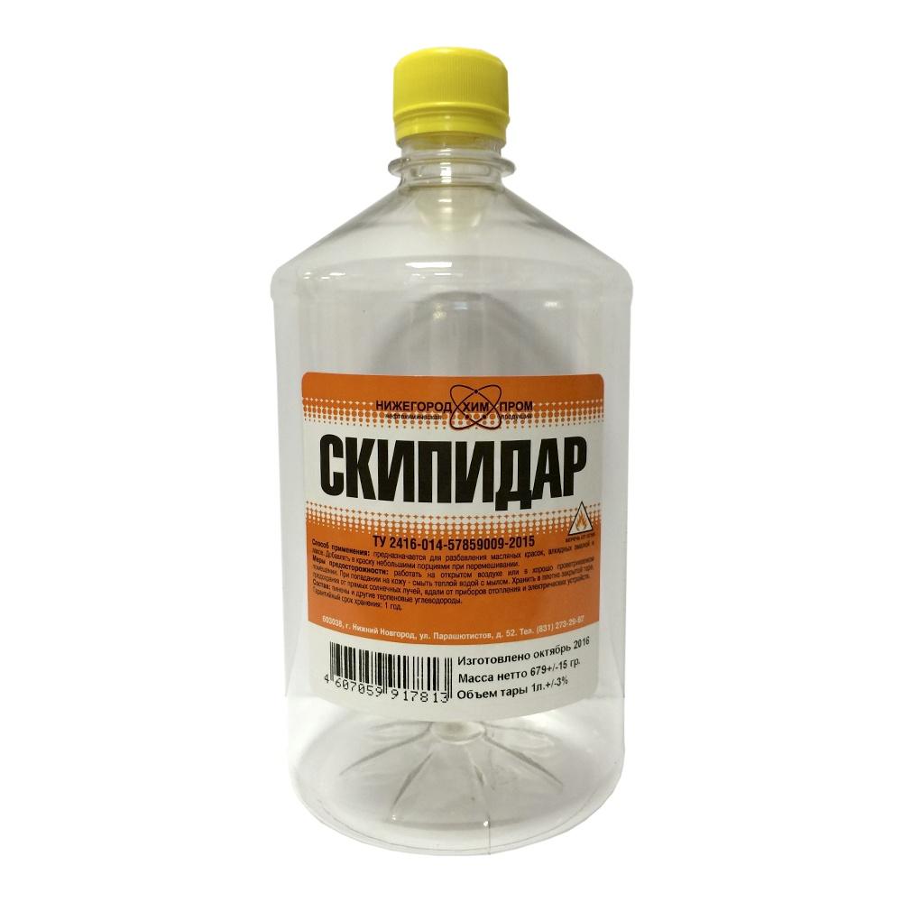 скипидар бутылка