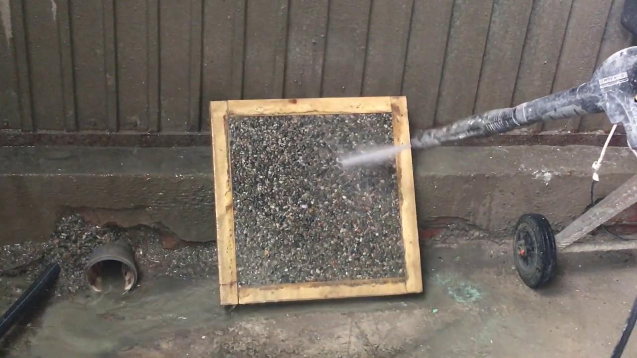 Смывание наружного слоя бетона