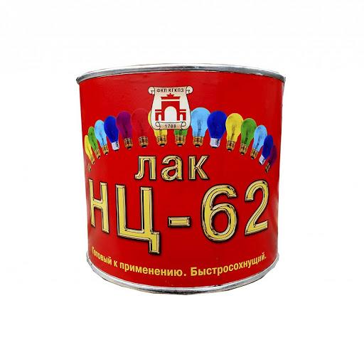 нц-62 нитроцеллюлозный