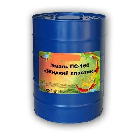 пс-160 пластиковый лкм