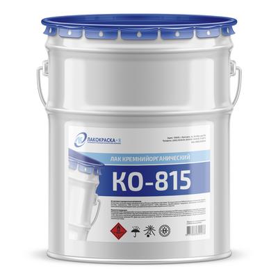 лак КО-815 термостойкий кремнийорганический