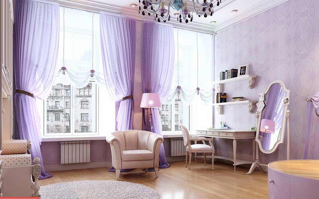 лавандовая комната