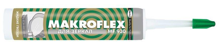 Макрофлекс MF930