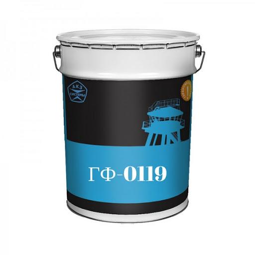 гф-0119 грунт