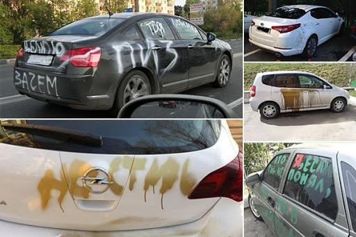 краска на машине