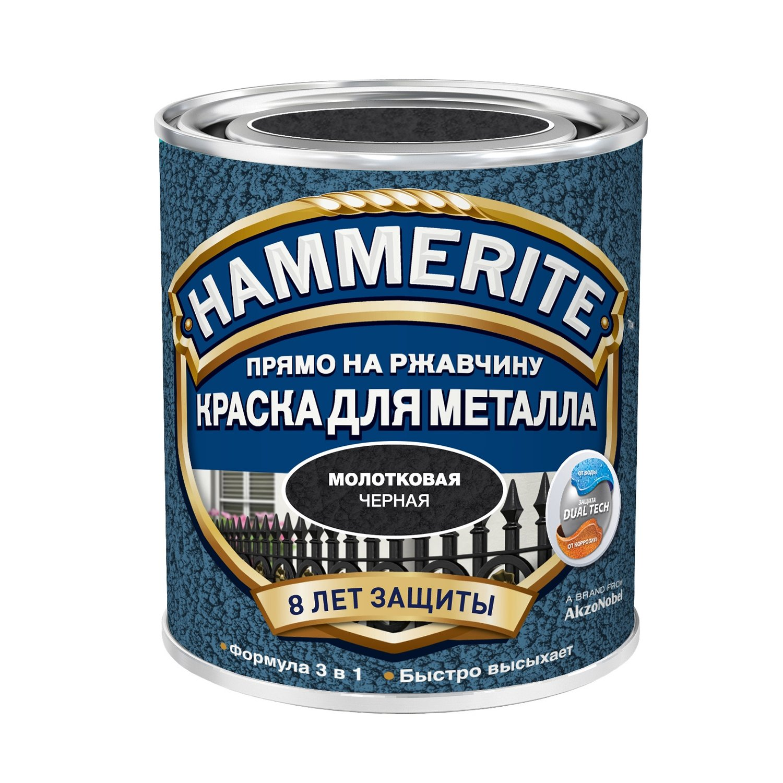 Краска по металлу и ржавчине Hammerite молотковая