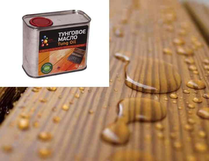 тунговое масло для дерева