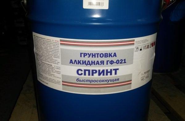 грунтовка алкидная гф-021