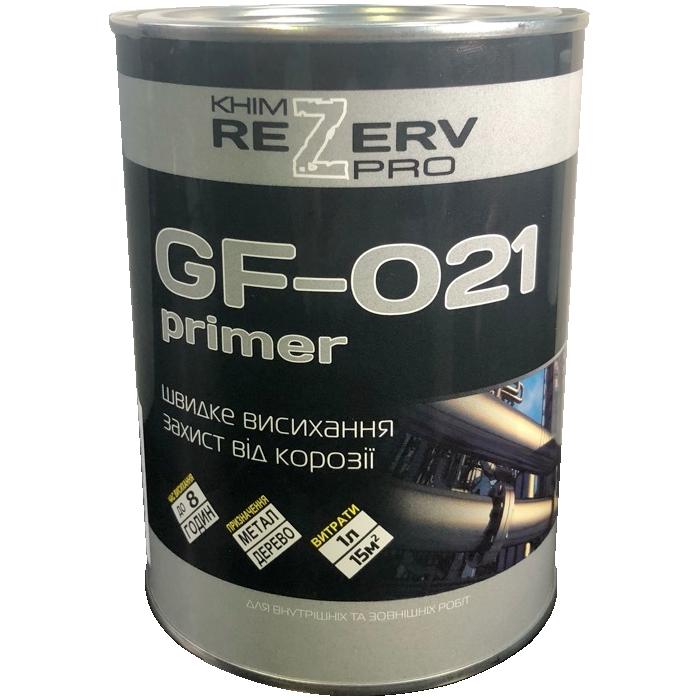 грунтовка ГФ-021 серая