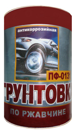 грунтовка пф-0131