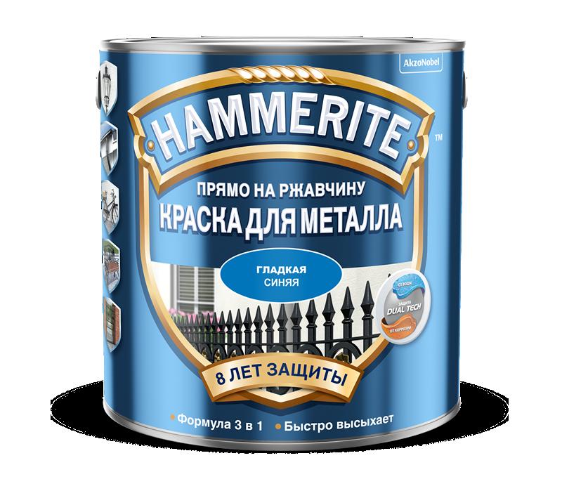 Hammerite гладкая эмаль по ржавчине