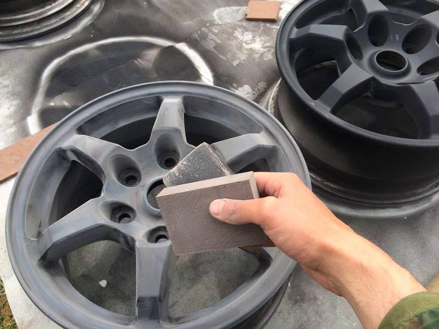 Подготовка дисков к покраске