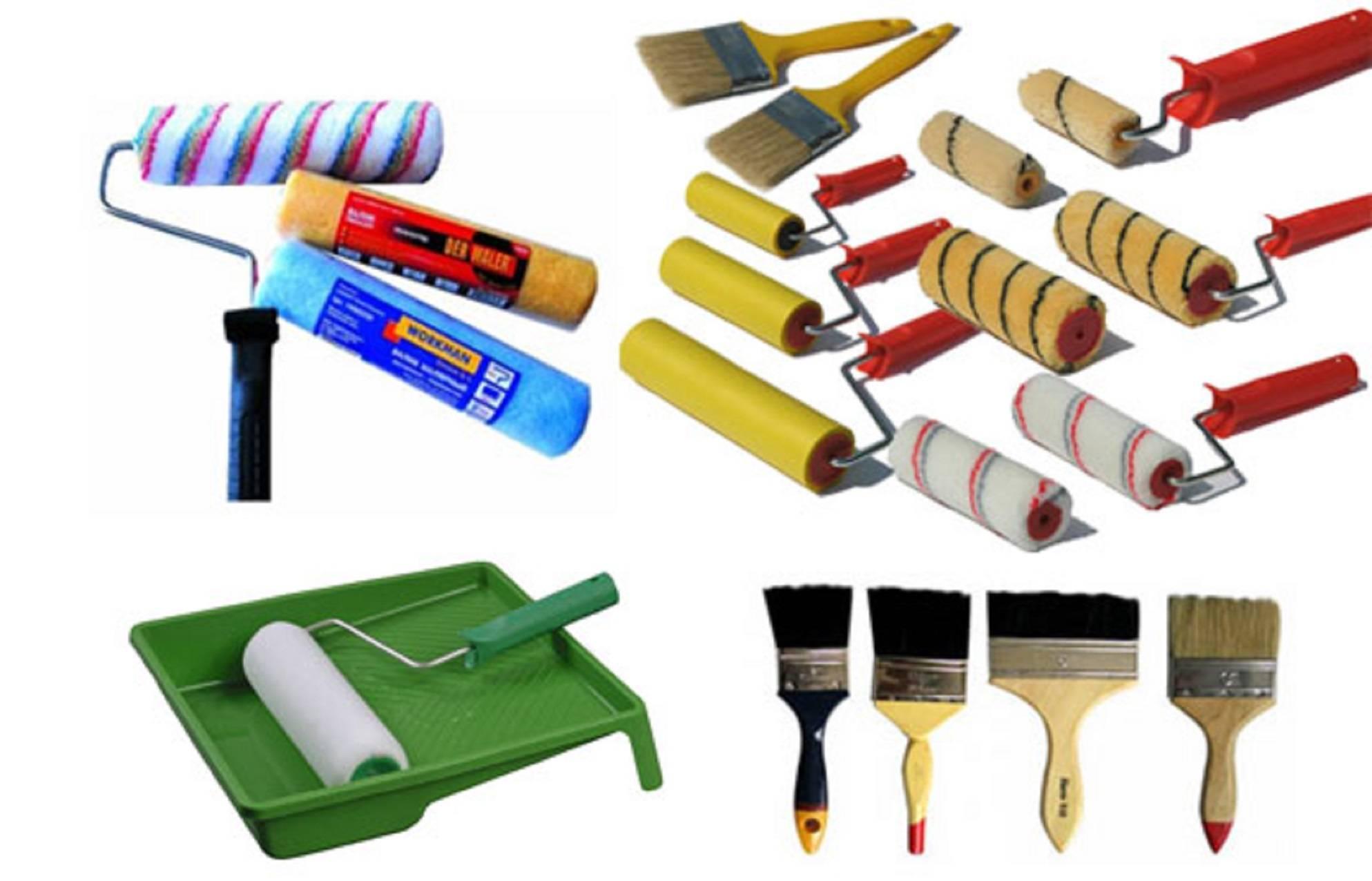 малярные инструменты для окрашивания