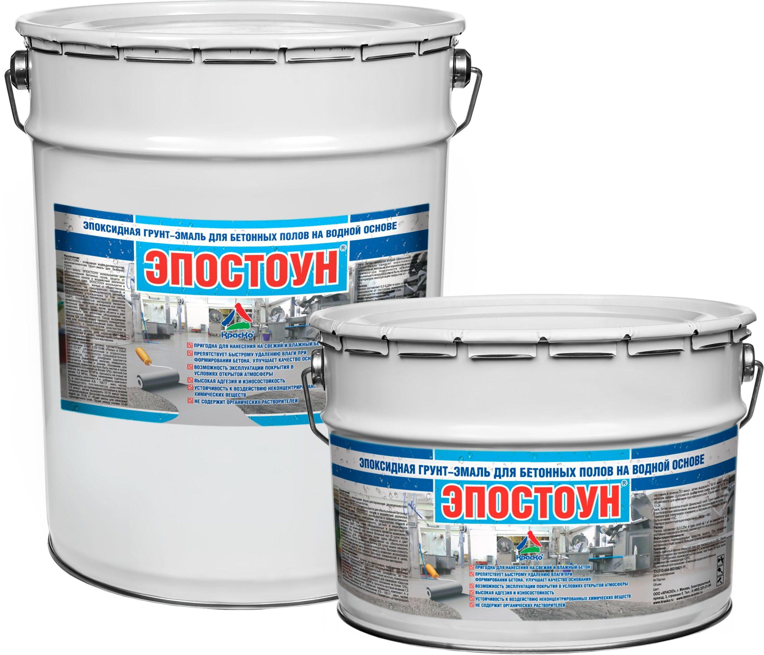 водно-эпоксидная эмаль для бетонных полов