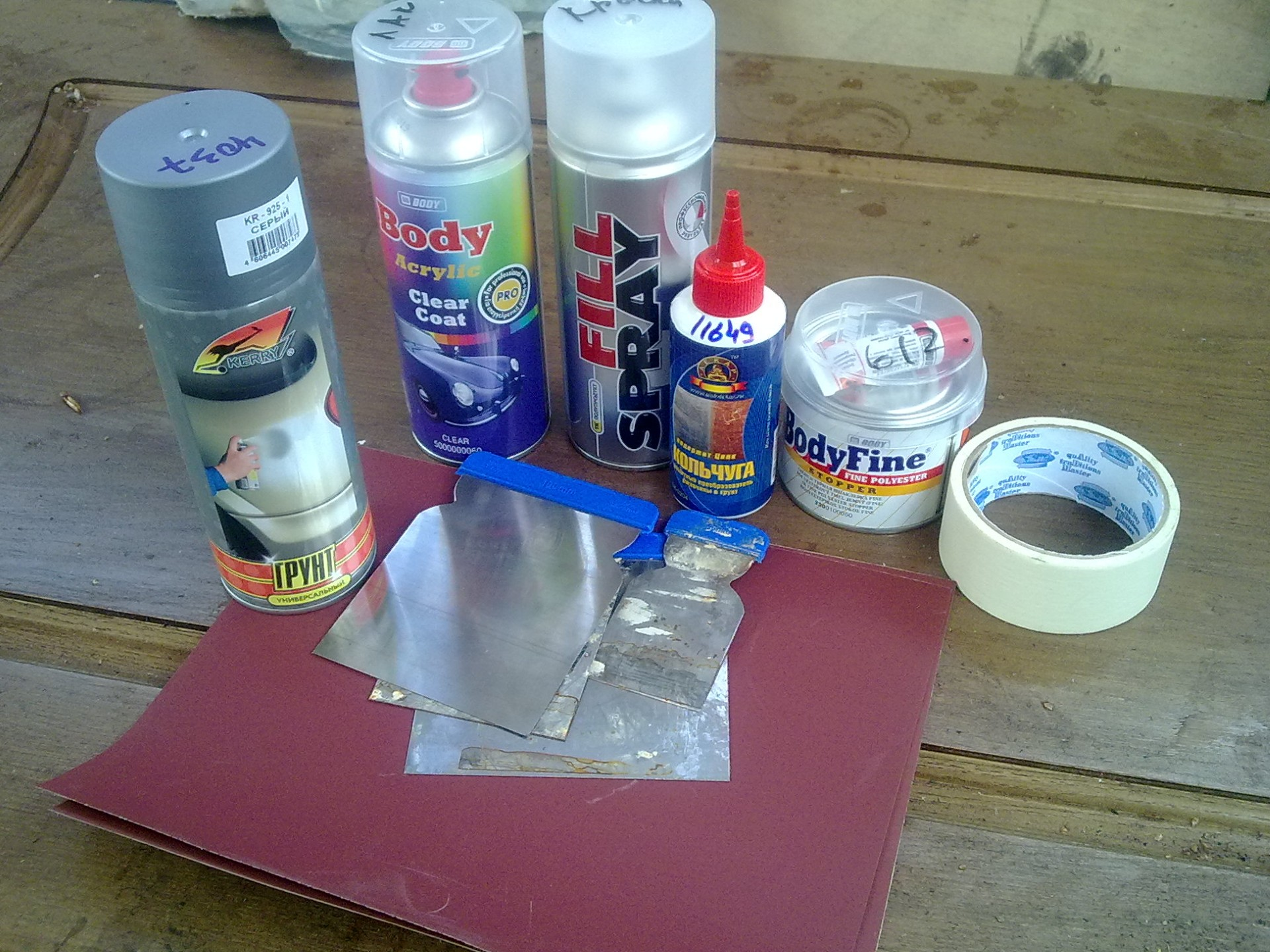 инструменты для окрашивания пластика