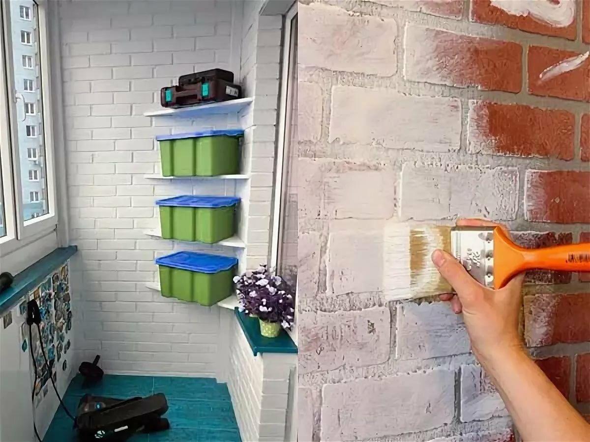 окрашивание кирпичной стены на балконе