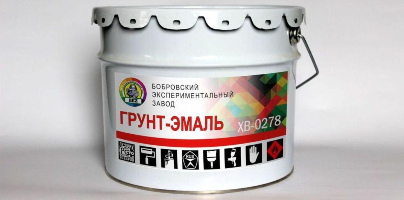 хв-0278 грунт-емаль