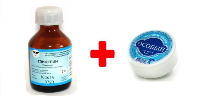 зубной порошок и глицерин для удаления ржавчины