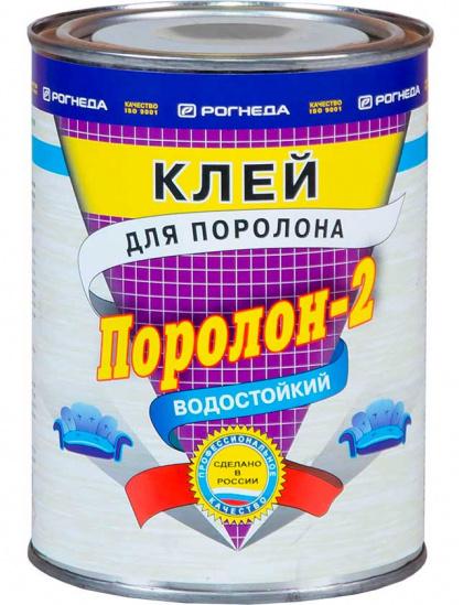 Клей «ПОРОЛОН-2»