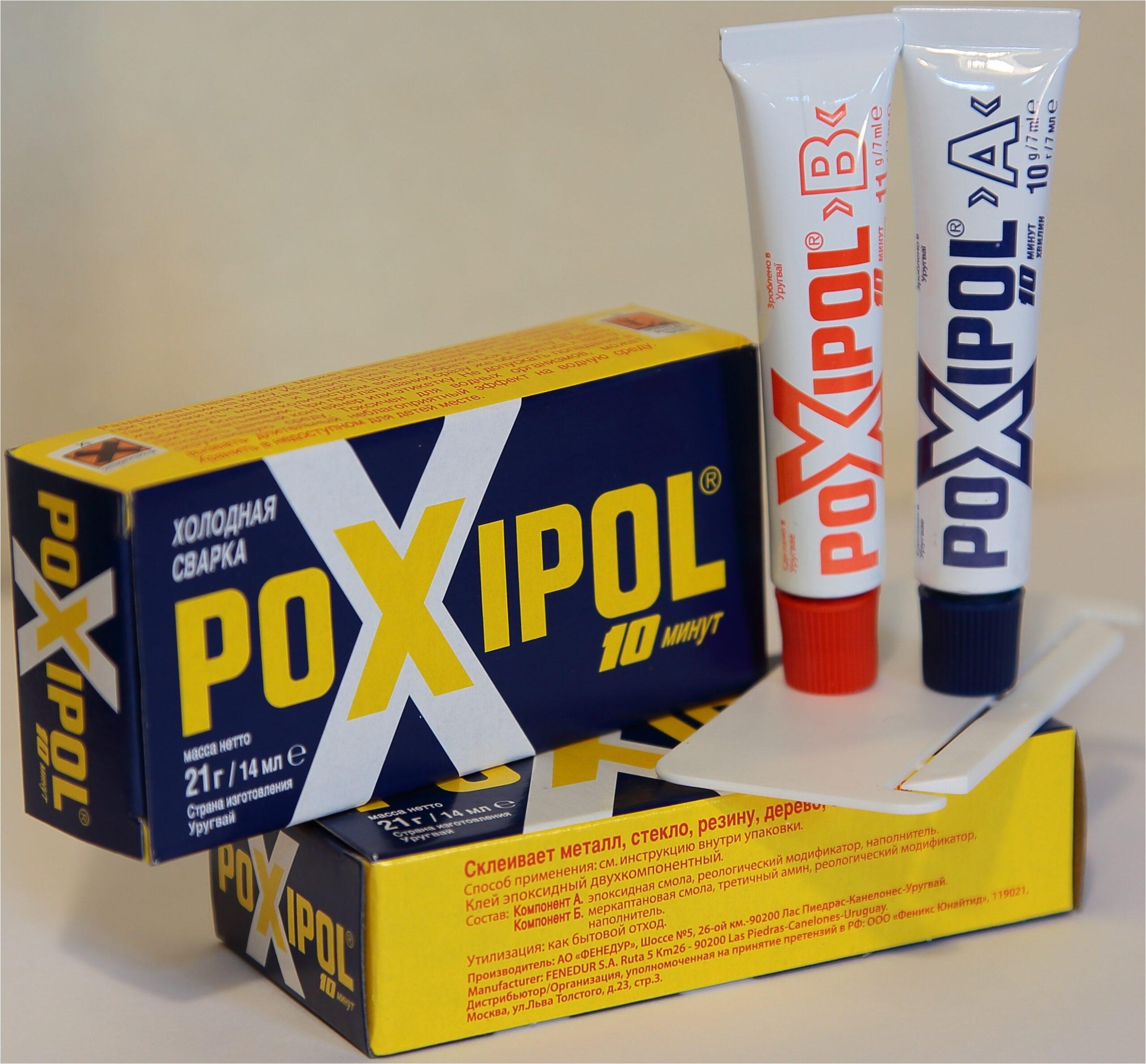 Эпоксидный клей Poxipol металлический