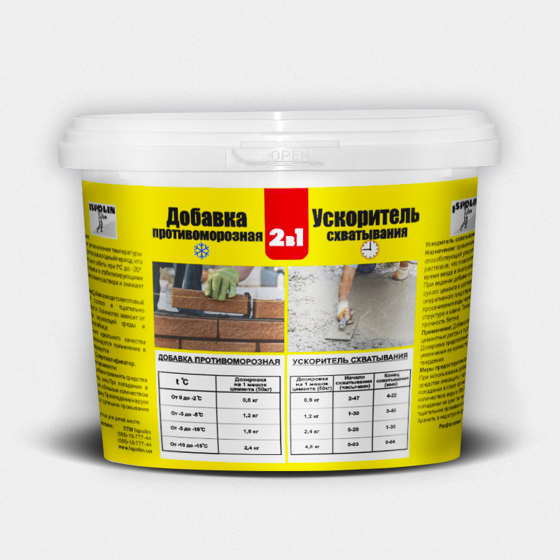 Добавки в бетон для ускорения схватывания
