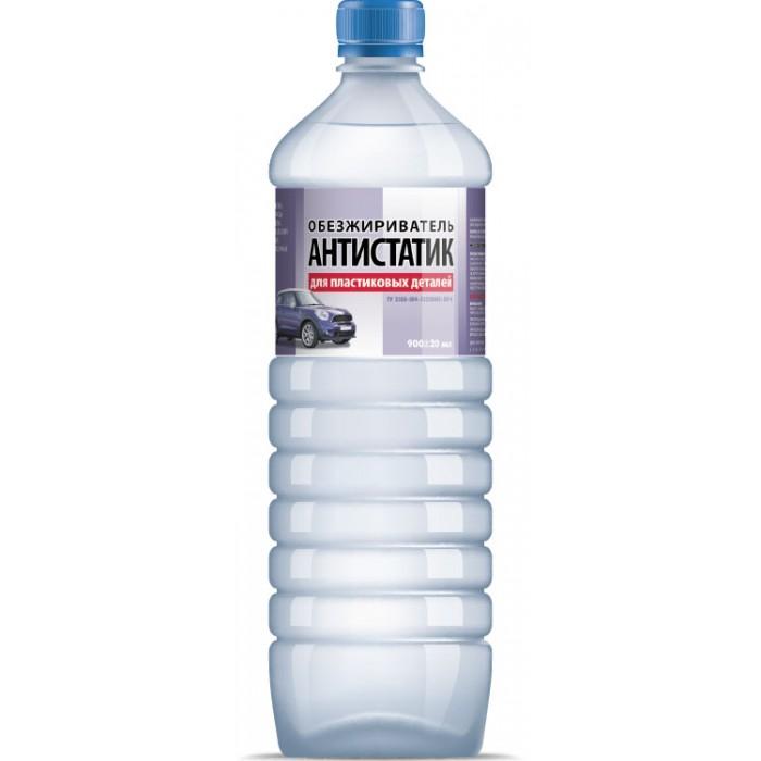 антистатик обезжириватель