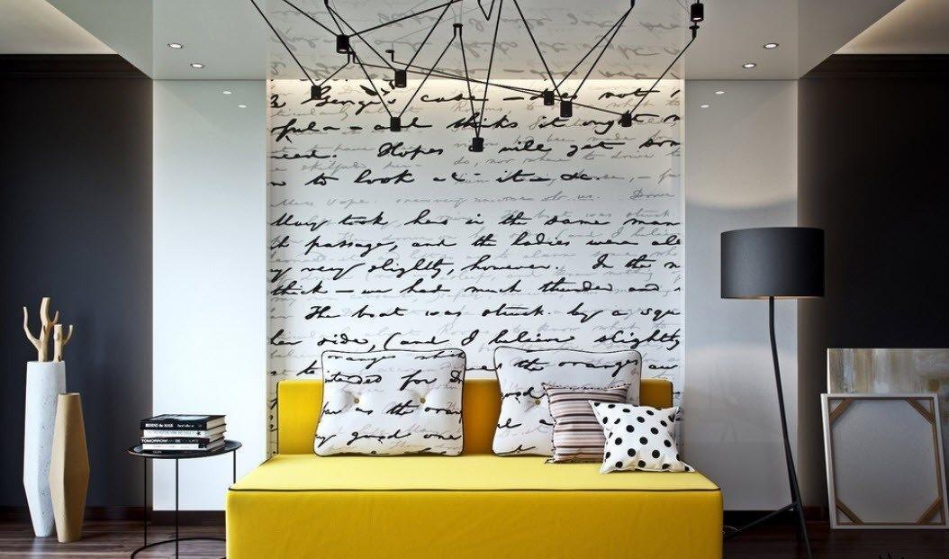 черно-белый интерьер с желтым