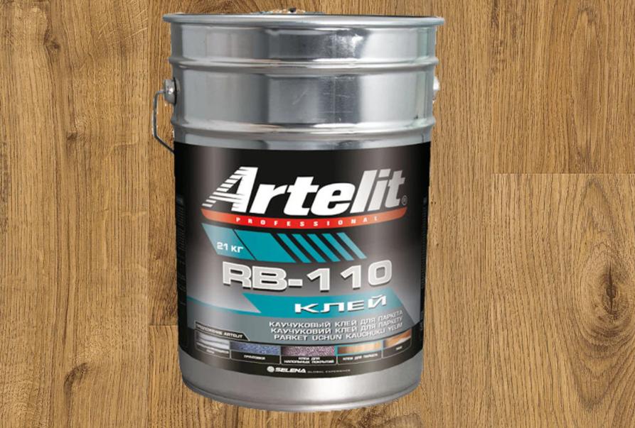 паркетный клей Артелит RB 110