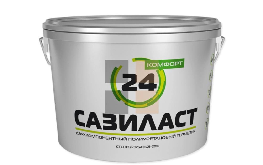 герметик «сазиласт 24» комфорт