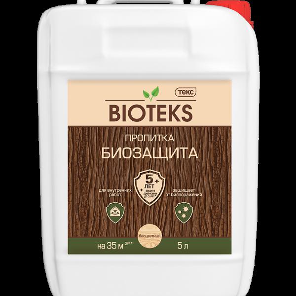 биозащита для дерева